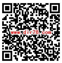 火影忍者QQ端新一期手游升级领取3-26元现金红包奖励