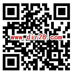 21世纪经济报道调研抽最高21元微信红包 亲测中0.35元