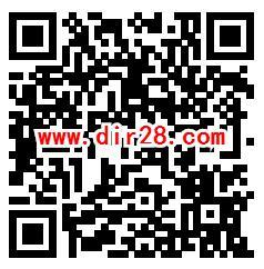 四川中粮可口可乐五月粉丝节拼图抽随机微信红包奖励