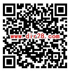 恩平共青团学法律懂团务抽3万个微信红包 亲测中0.54元