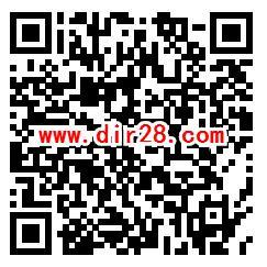 凤球唛官方平台追溯中国味道抽微信红包 亲测中0.38元