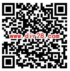 江门应急管理防灾减灾日答题抽1-28元微信红包、华为手机