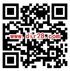 南通市场监管知识产权答题抽1-2元微信红包 亲测中1元