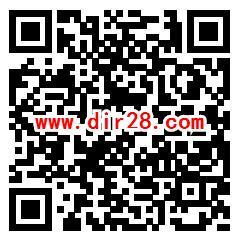 绍兴市应急管理防灾减灾答题抽0.3-10元微信红包奖励
