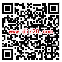 建行广州分行签到礼抽最高18元微信红包 亲测中0.5元