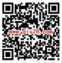 中金所期货期权学院抽0.8-4.8元微信红包 亲测中0.8元