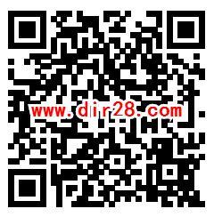 江苏疾控防治碘缺乏病日知识竞赛抽1-8元微信红包奖励