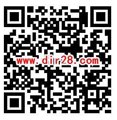 长沙市人大蓝天保卫战问卷抽随机微信红包 亲测中0.65元