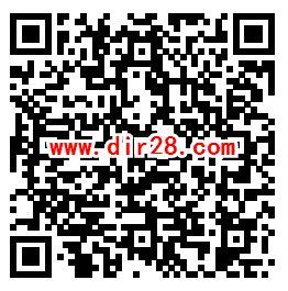 乱世王者QQ新一期手游下载试玩领取3-188个Q币奖励