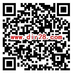 南方电网520智爱大挑战抽2万个微信红包 亲测中1.08元