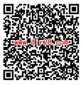 乱世王者微信新一期手游下载注册领取8元微信红包奖励