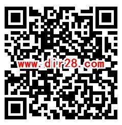 武汉疾控第六届全民营养周答题抽1-50元微信红包奖励