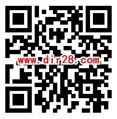 横琴人寿在线520翻牌小游戏抽1-13.14元微信红包奖励