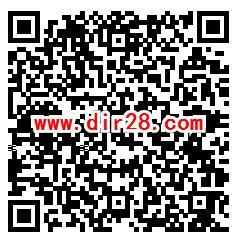 京东京喜城市玩家集图鉴活动瓜分1亿元无门槛红包奖励