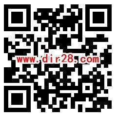 招商银行集西湖十景抽最高888元现金红包 亲测中0.68元