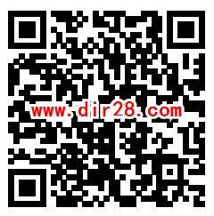 江苏工会知识竞赛答题抽1-5元微信红包 亲测中1.13元