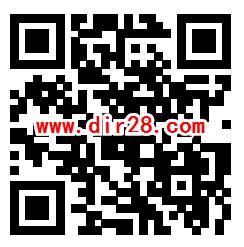 京东京喜0元购买1个实物 下1元首单领1元微信红包秒到账
