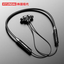 韩国现代无线蓝牙耳机+夏科32G移动U盘+奥利奥22盒礼盒装