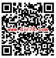 滁州市总工会文明随行微信答题抽1-6元微信红包 附答案