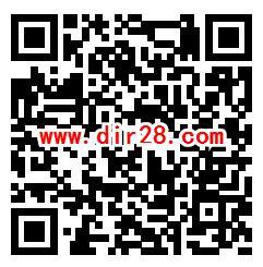 溧阳科普全民科学素质竞赛抽随机微信红包 亲测中0.46元