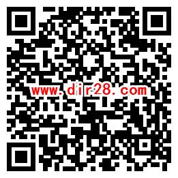 QQ飞车小橘子派红包抽1-88元微信红包、1-88个Q币