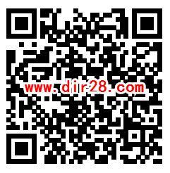 黄山广电台5.31世界无烟日答题抽1-2元微信红包奖励