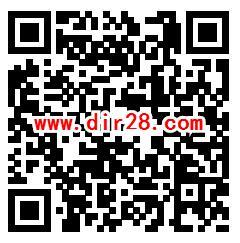 深圳学而思狂欢儿童节抽取随机微信红包 亲测中1.09元