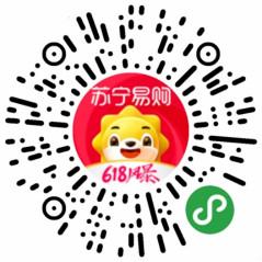 苏宁易购新注册送20元无门槛券 可0.01撸20元实物商品
