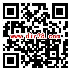 苏宁金融618任性集财力送0.88-8000元现金红包奖励