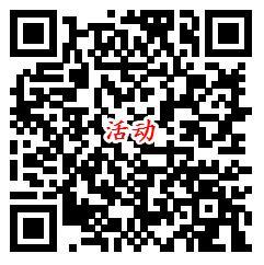 湖北疾控视觉2020爱眼日答题抽1-50元微信红包奖励