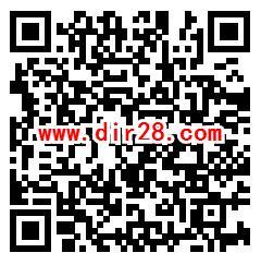 京东618粉丝专享红包抽0.6-618元现金红包 亲测中3元