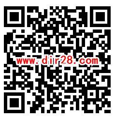 苏州普法外商投资法律竞答活动抽1-2元微信红包奖励