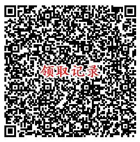 荒野乱斗手游微信5个活动下载领取2-10元微信红包奖励