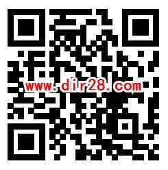 深圳宝安区心理关怀评估问卷抽取1-50元手机话费奖励