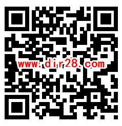 人民银行经理国库答题抽1-2元微信红包 亲测中1.27元