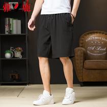 雅鹿男士夏季五分裤+高露洁劲白牙膏4支+武汉特产热干面4盒