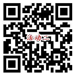 招商银行2个活动1分钱抽0.3-888元微信红包 亲测中0.6元