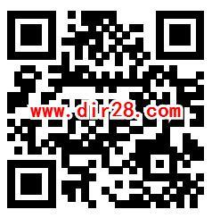 中国电信新老用户回归领取1元手机话费 亲测话费秒到账