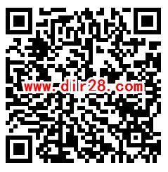 平安松江反对邪教远离毒品答题抽微信红包 亲测1.85元