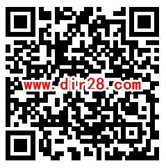 张家港发改信用记录关爱日抽1-2元微信红包 亲测中1元