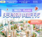 【今天瓜分】招商银行共赢千万瓜分1000万现金、话费券