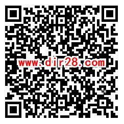 手机qq钱包Q币节集卡活动瓜分20万Q币 集齐4张卡瓜分