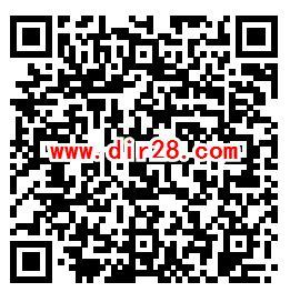 乱世王者QQ新一期手游下载试玩领取1-88个Q币奖励