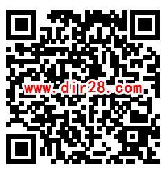 天府发布安全知识答题抽0.3-5元微信红包 亲测中0.38元