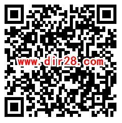 江苏交通十四五综合问卷抽随机微信红包 亲测中2.09元