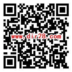厦门市中小企业公共服务平台答题抽1-10元微信红包奖励
