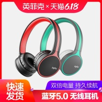 英菲克头戴式蓝牙耳机+联想便携U盘32G+阿宽红油面皮10袋