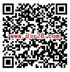 防城港科学素质网络竞赛抽1-10元微信红包 亲测中1元