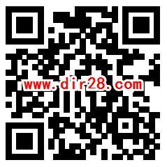 渤海云店注册送200积分 可兑换2元现金直接提现秒到账