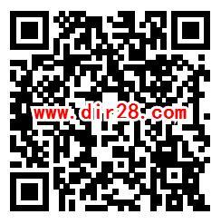 邮储银行北京分行父爱如山抽随机微信红包 亲测中0.3元